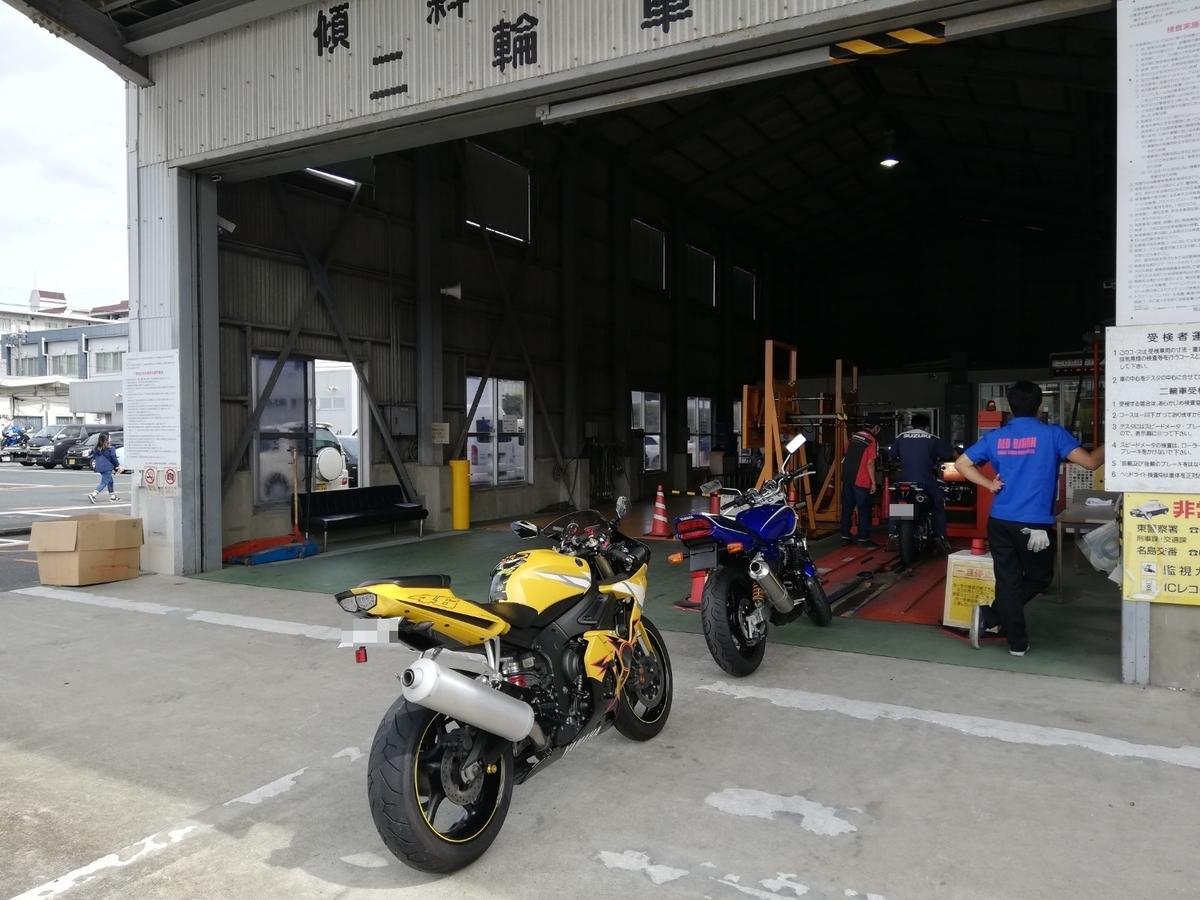 f:id:moto_shop_TG:20200905153027j:plain