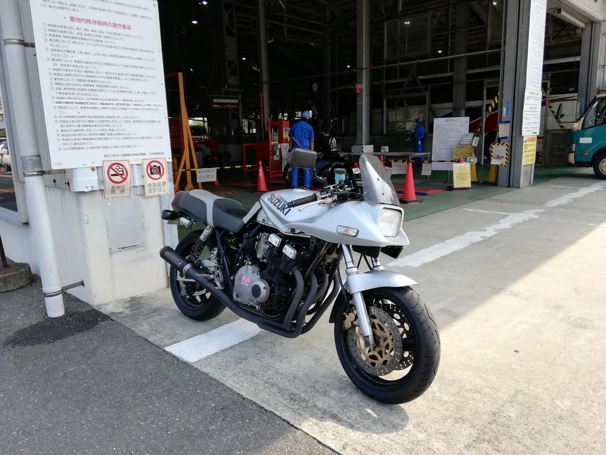 f:id:moto_shop_TG:20200912144818j:plain
