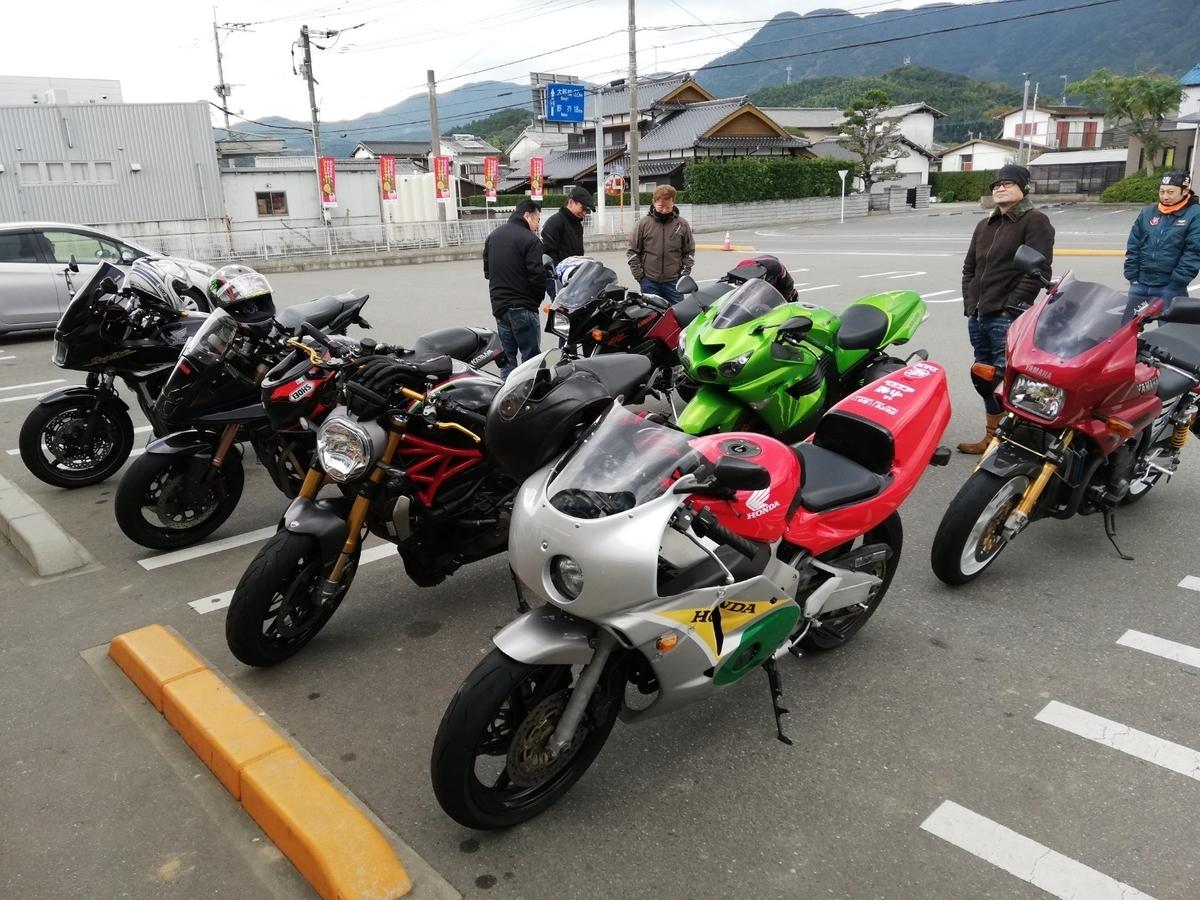 f:id:moto_shop_TG:20201129184257j:plain