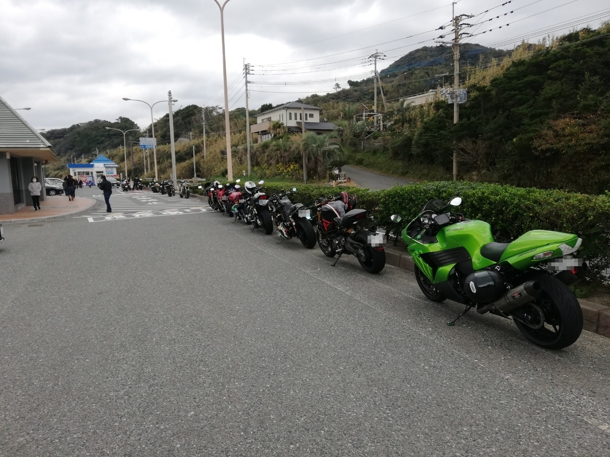 f:id:moto_shop_TG:20201129185610j:plain