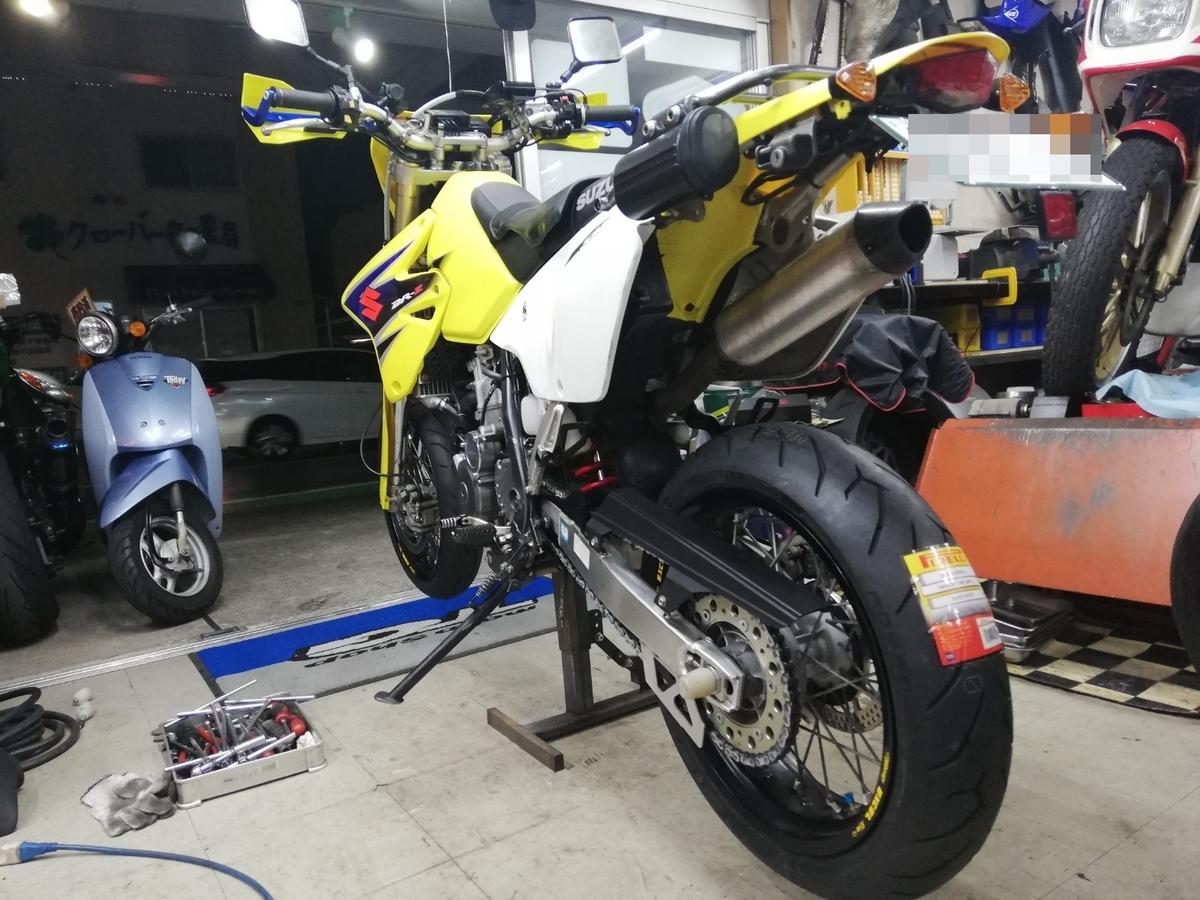 f:id:moto_shop_TG:20210218000335j:plain