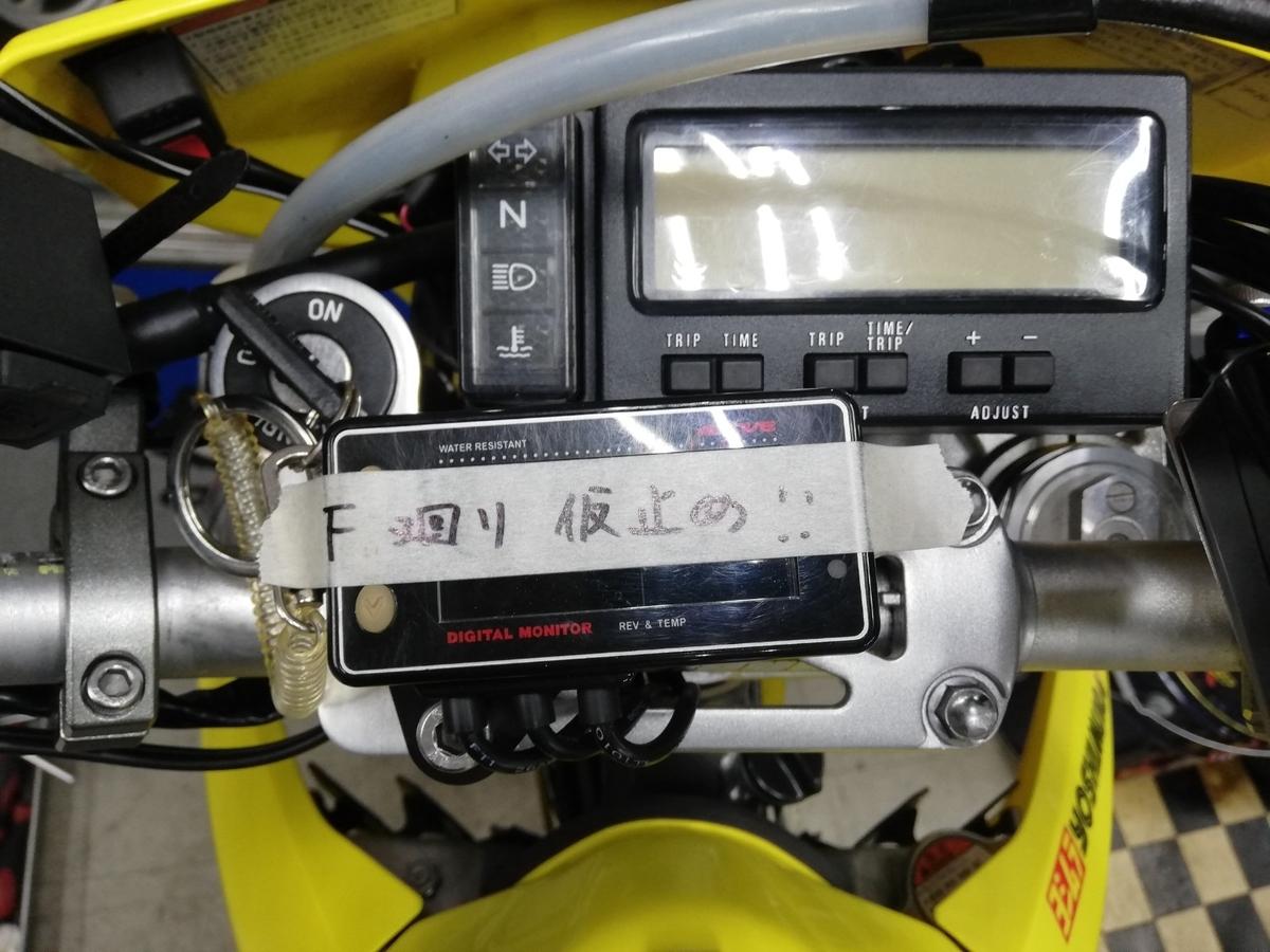 f:id:moto_shop_TG:20210218000356j:plain