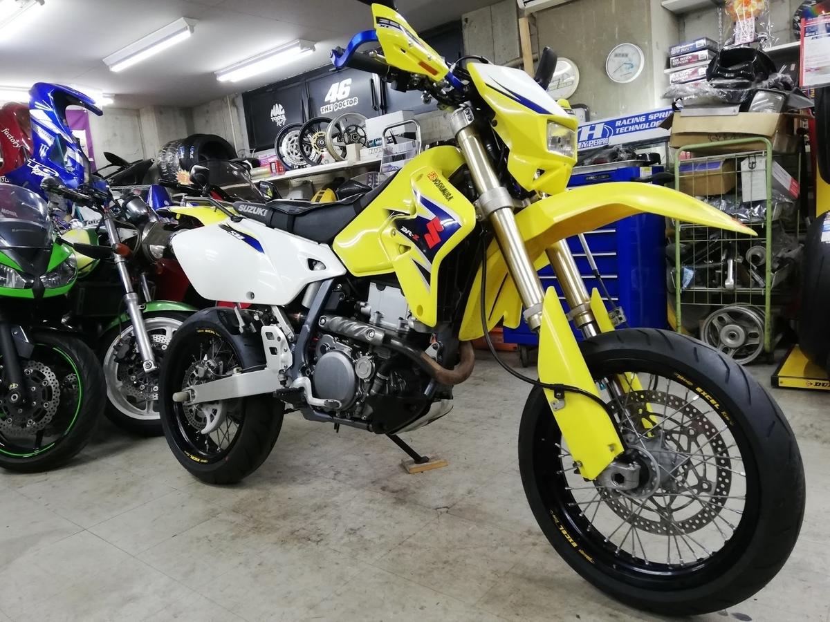 f:id:moto_shop_TG:20210221232326j:plain
