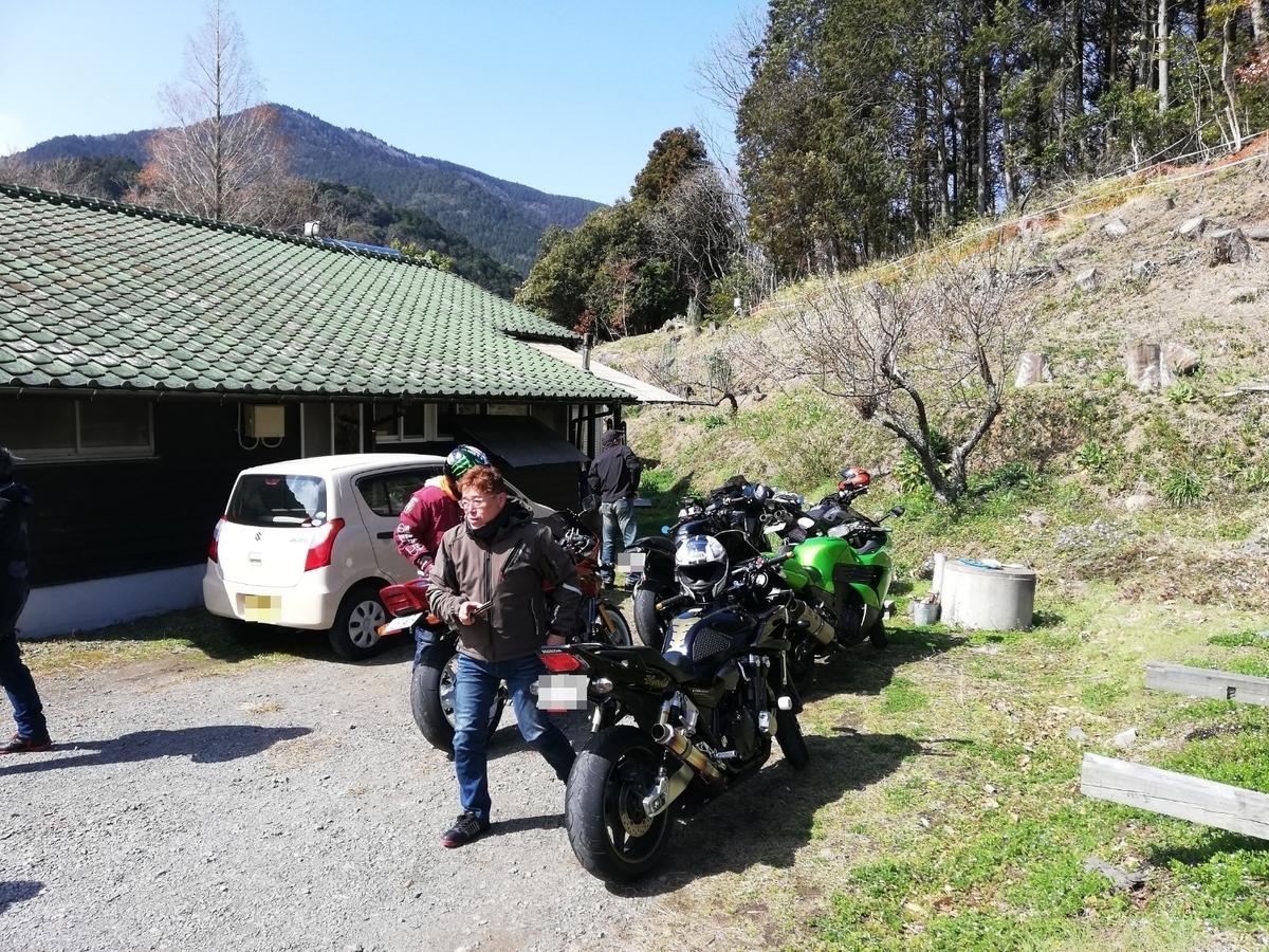 f:id:moto_shop_TG:20210301135430j:plain