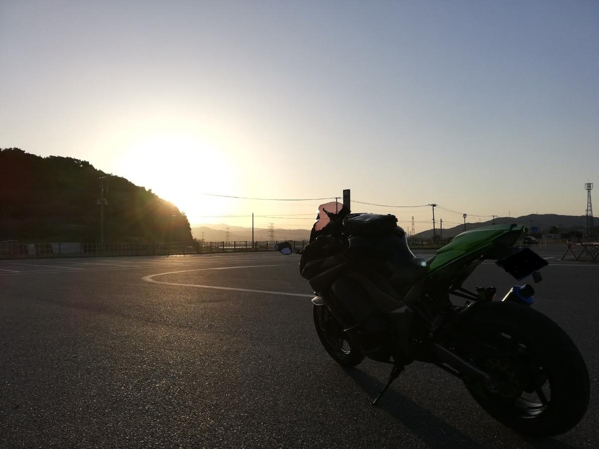 f:id:moto_shop_TG:20210301144040j:plain