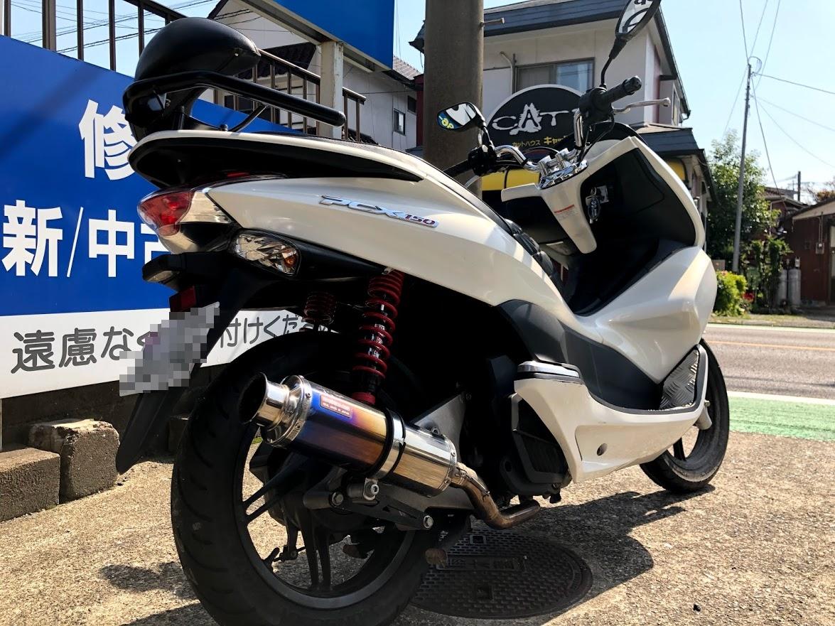 f:id:moto_shop_TG:20210608210245j:plain