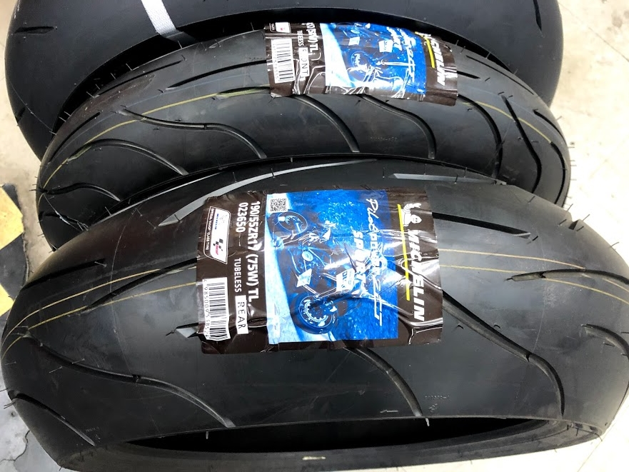 f:id:moto_shop_TG:20210710194533j:plain