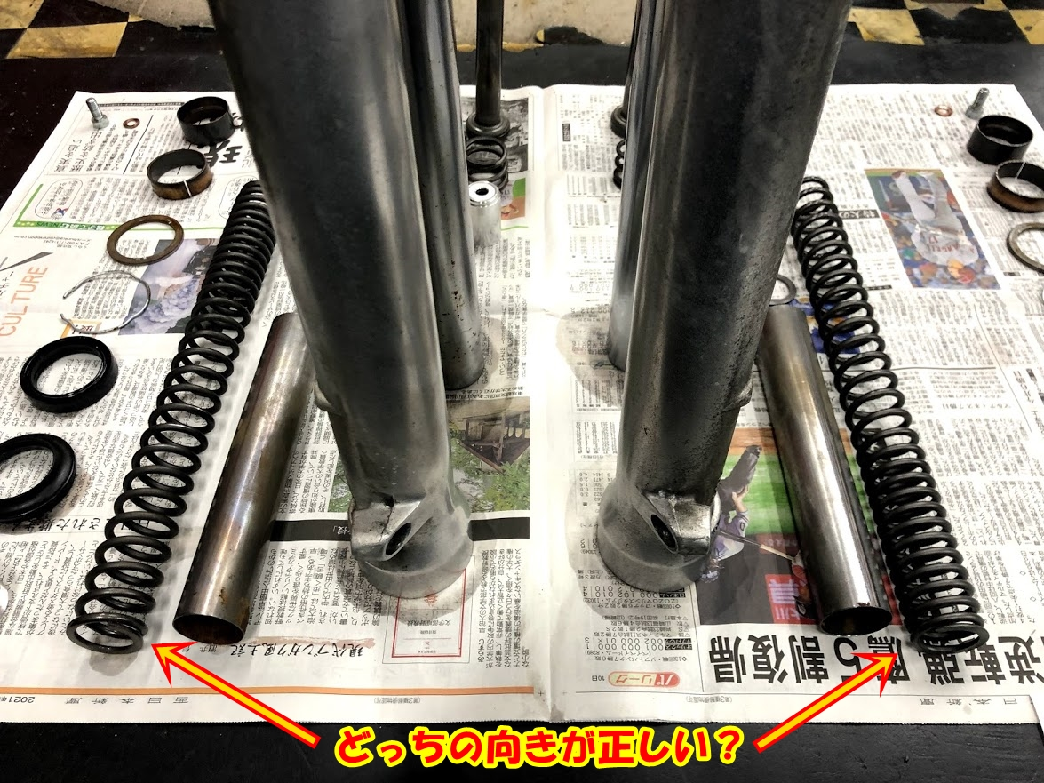 f:id:moto_shop_TG:20210714143917j:plain