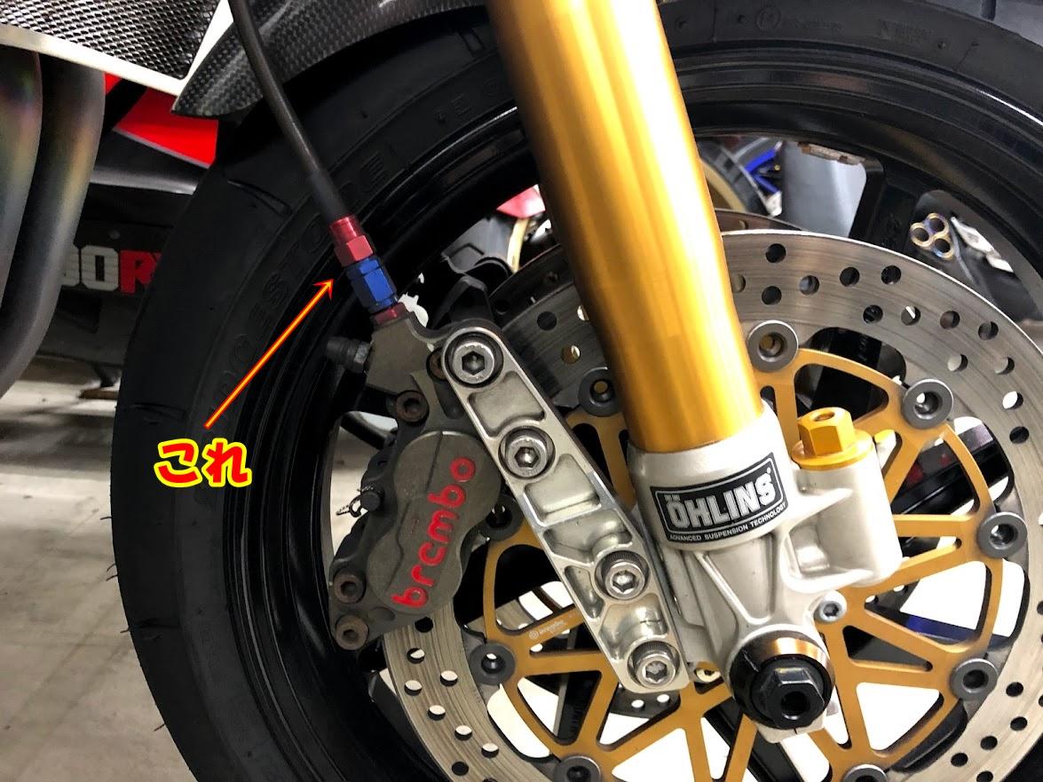 f:id:moto_shop_TG:20210917133433j:plain