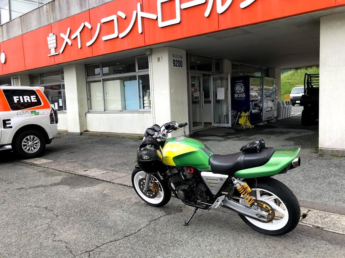 f:id:moto_shop_TG:20210917140547j:plain