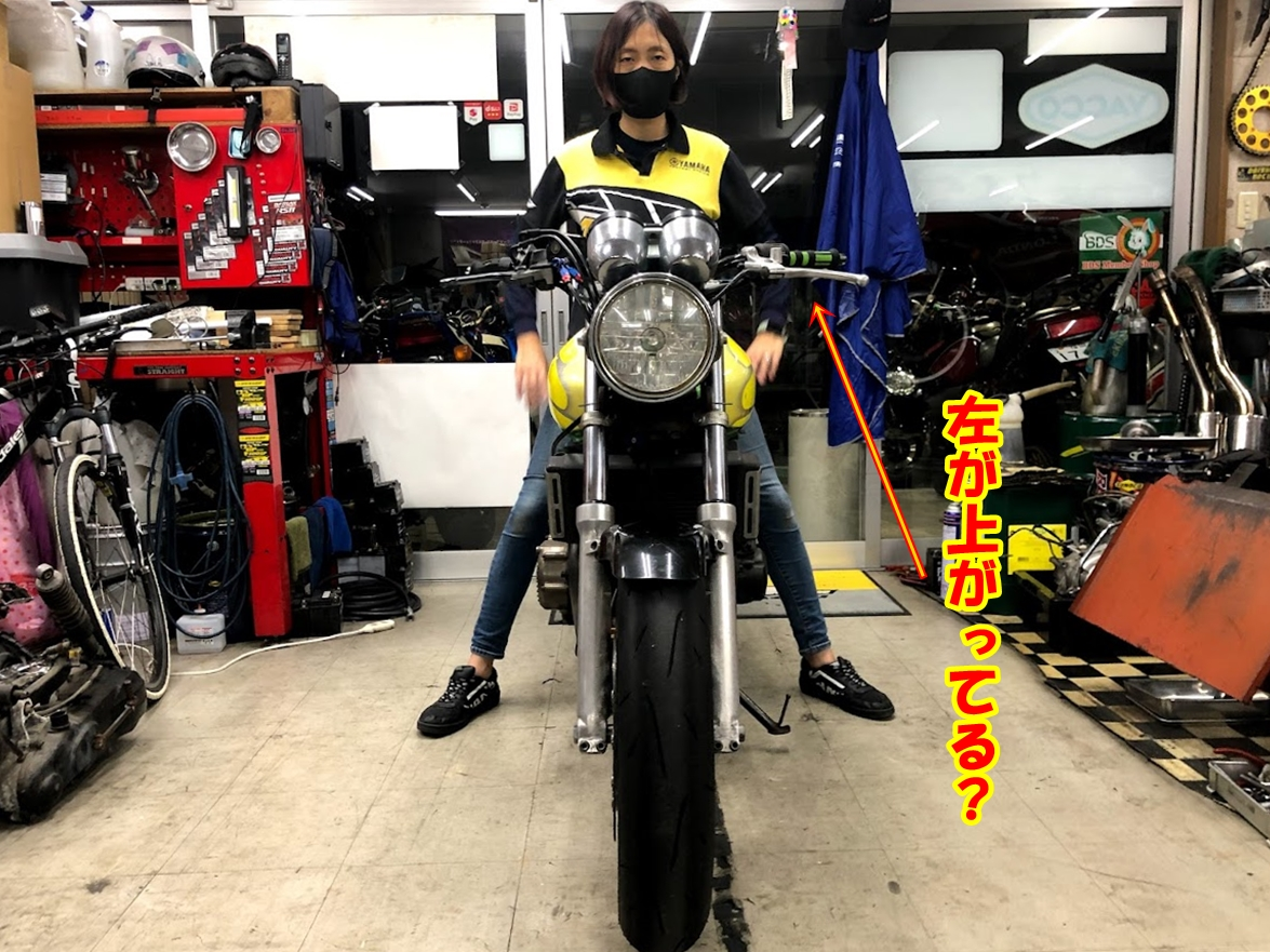 f:id:moto_shop_TG:20210917160905j:plain