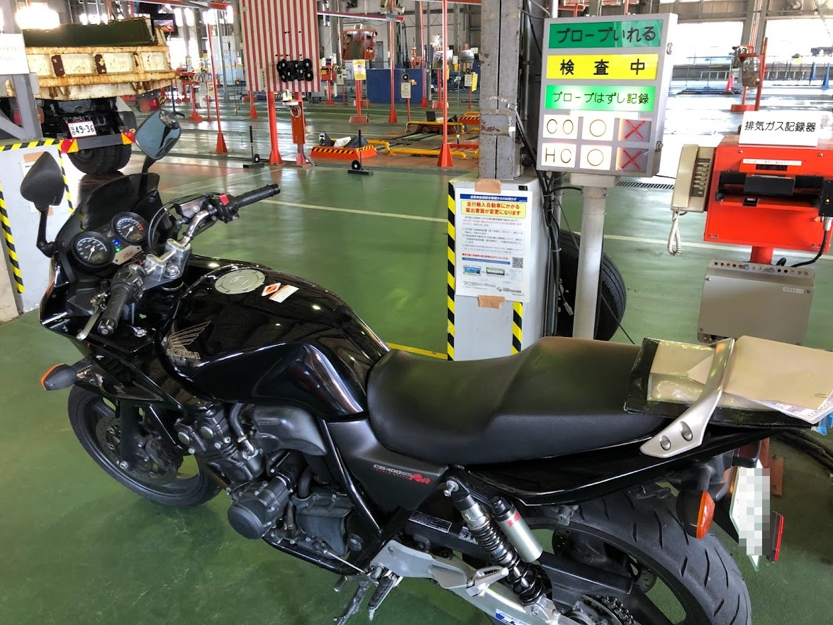 f:id:moto_shop_TG:20211022155133j:plain