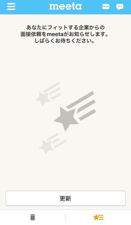 f:id:motoavenger:20160511092552j:plain