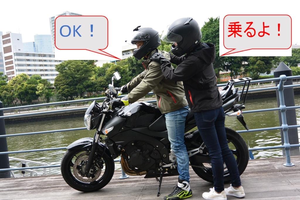 f:id:motocamp:20180617230144j:plain