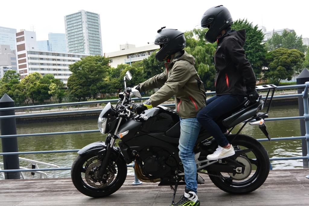 f:id:motocamp:20180620214737j:plain