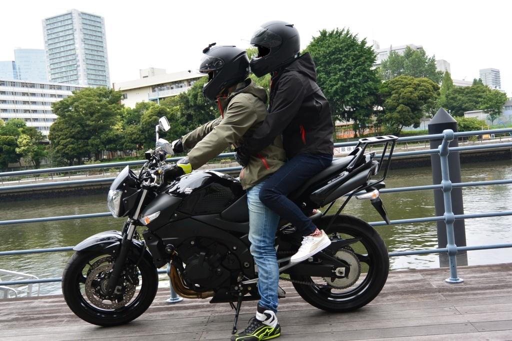 f:id:motocamp:20180620215238j:plain