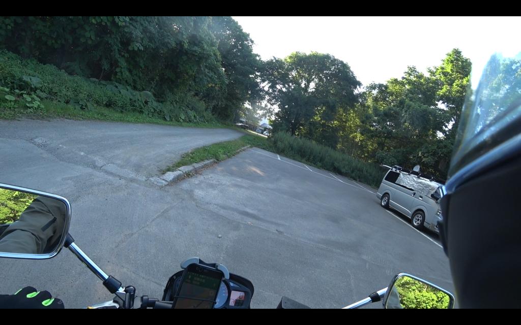f:id:motocamp:20180721150504p:plain