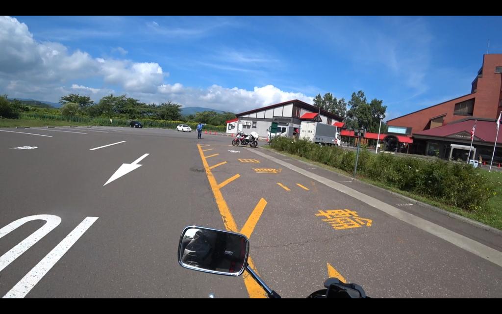 f:id:motocamp:20180805210650p:plain