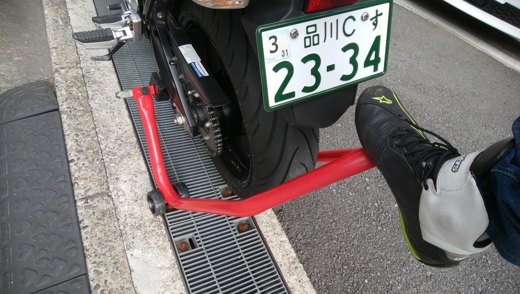 f:id:motocamp:20181225220422j:plain