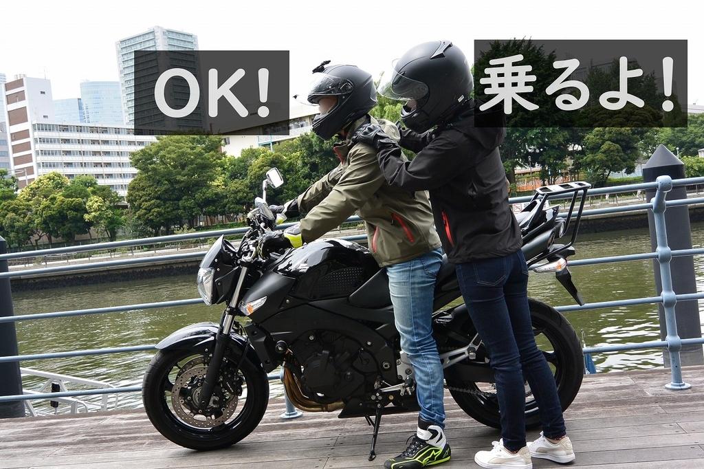 f:id:motocamp:20190217111224j:plain