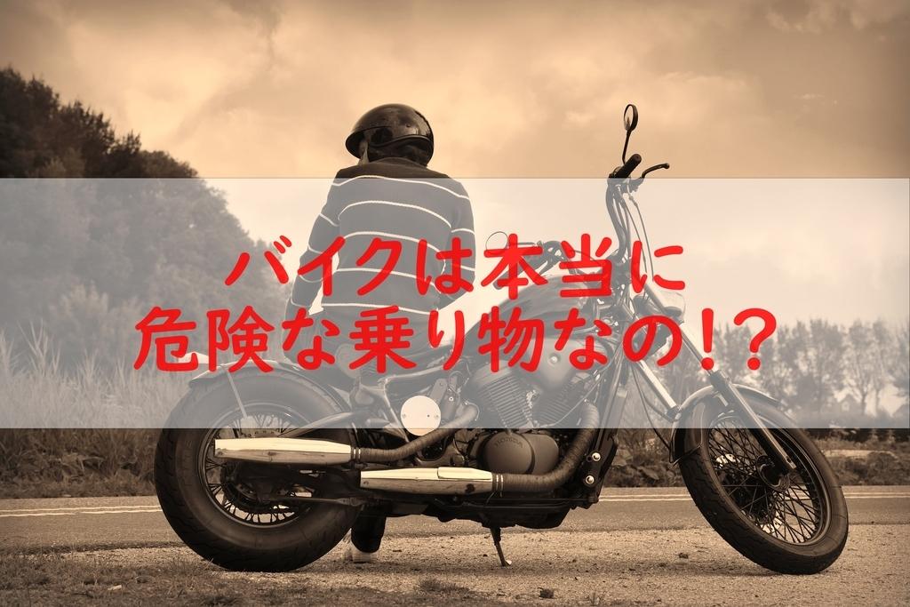 f:id:motocamp:20190224141033j:plain