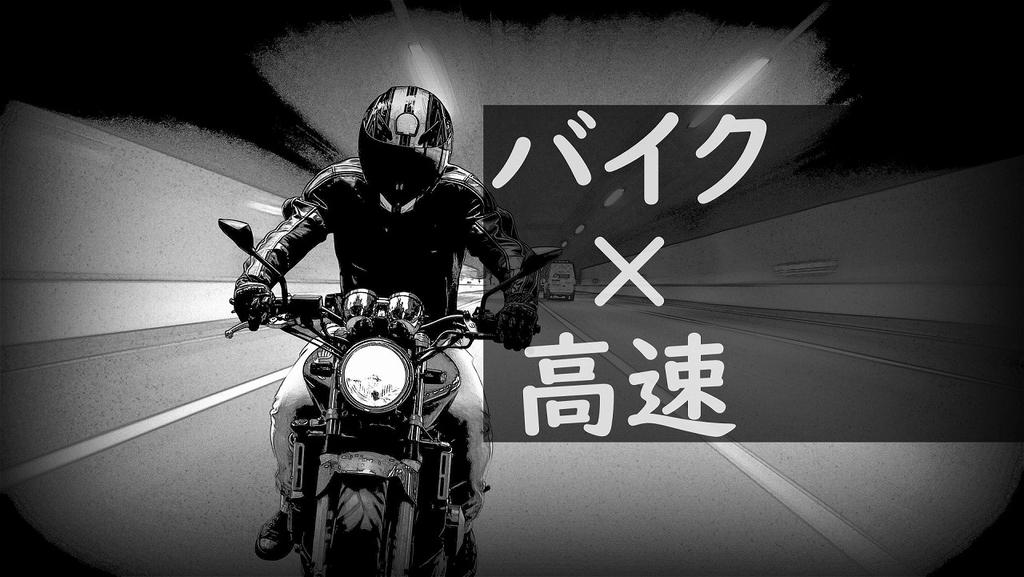 f:id:motocamp:20190303163456j:plain