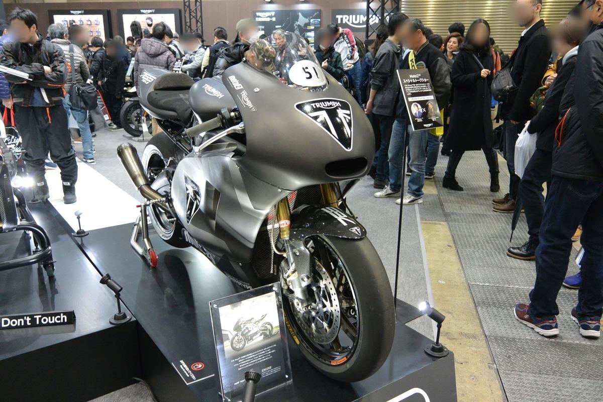 f:id:motocamp:20190329232500j:plain