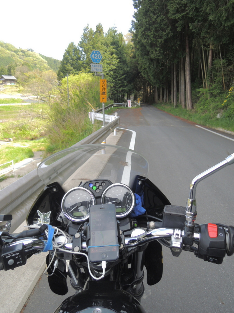 f:id:motoguzziV7Rider:20170502103929j:plain