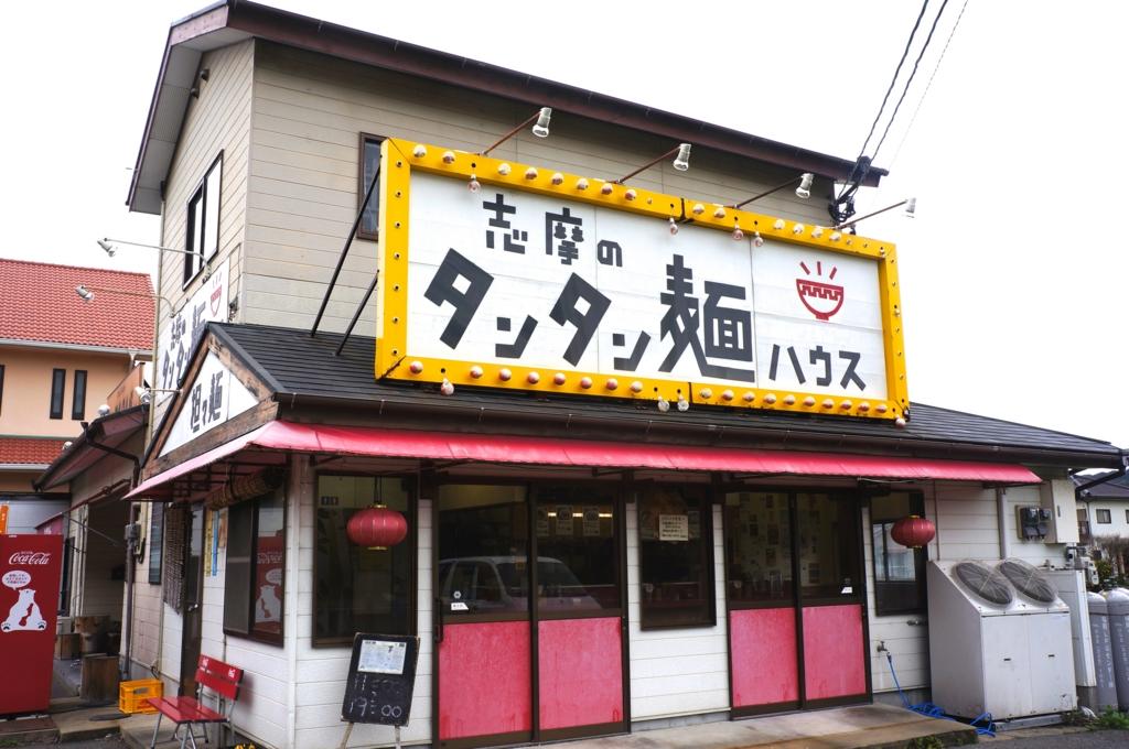 f:id:motohashiheisuke:20160815103923j:plain
