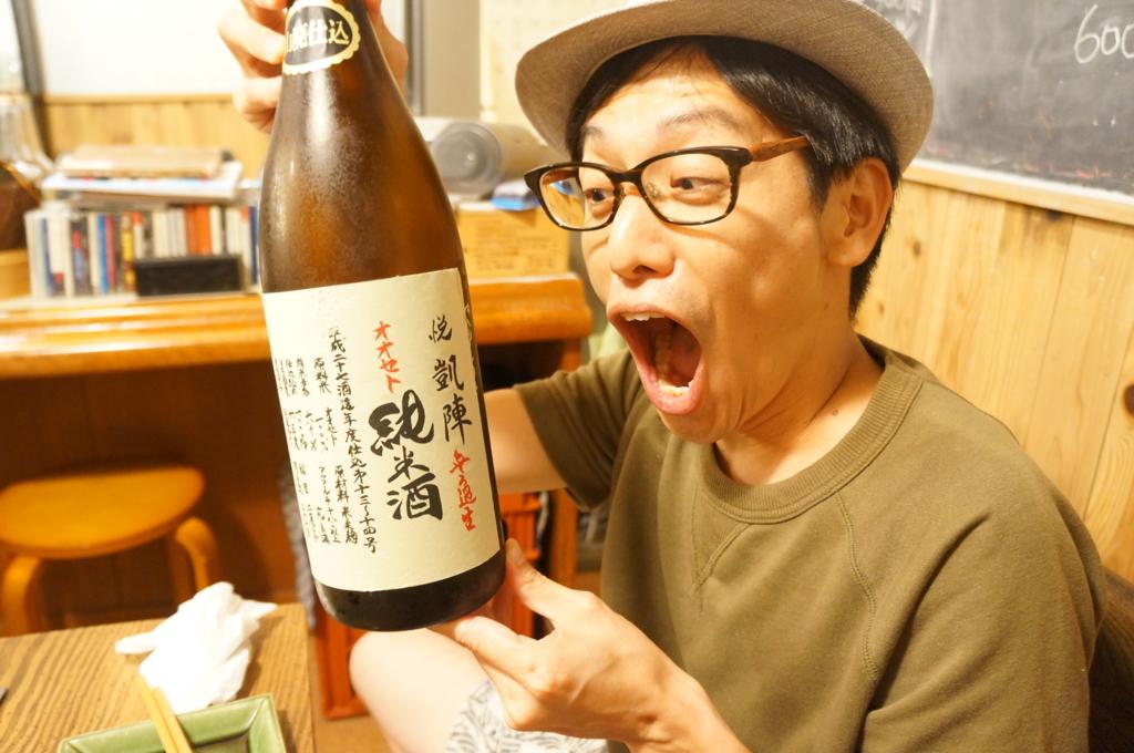 f:id:motohashiheisuke:20160817210507j:plain