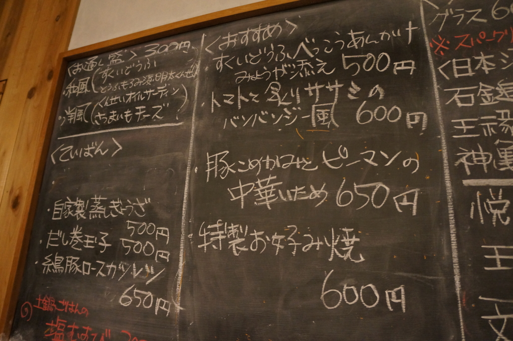 f:id:motohashiheisuke:20160817220150j:plain