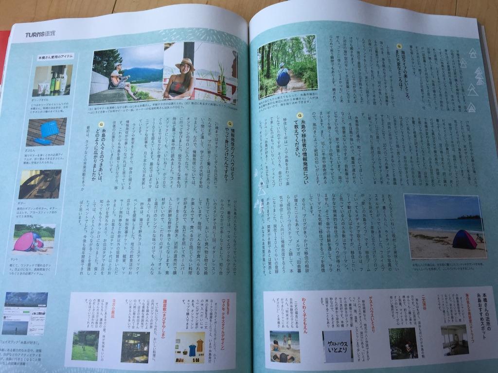 f:id:motohashiheisuke:20160825162609j:plain