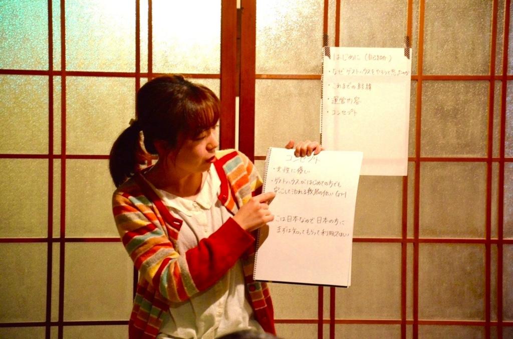 f:id:motohashiheisuke:20160928123903j:plain