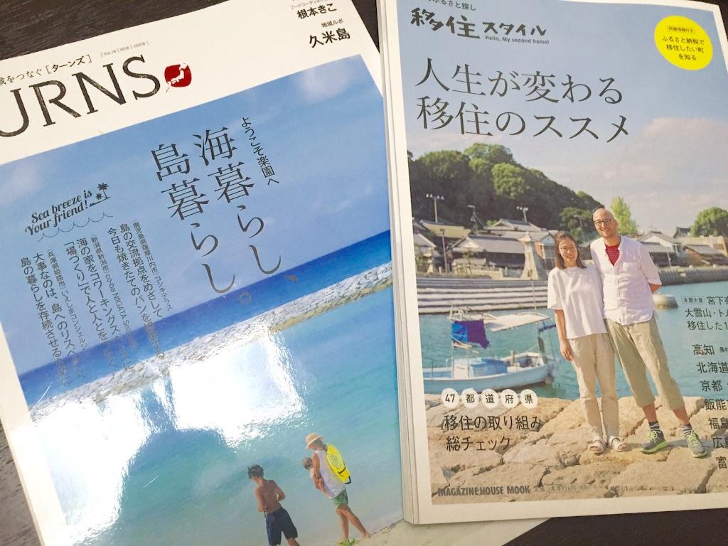 f:id:motohashiheisuke:20161129232533j:plain