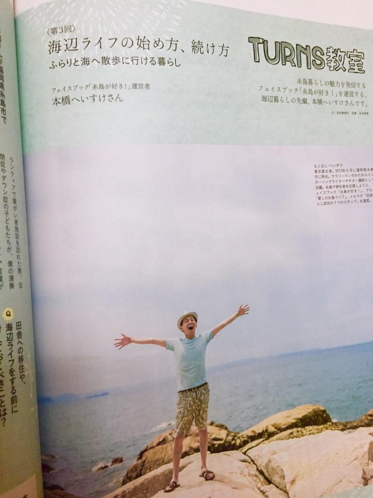 f:id:motohashiheisuke:20161129232536j:plain