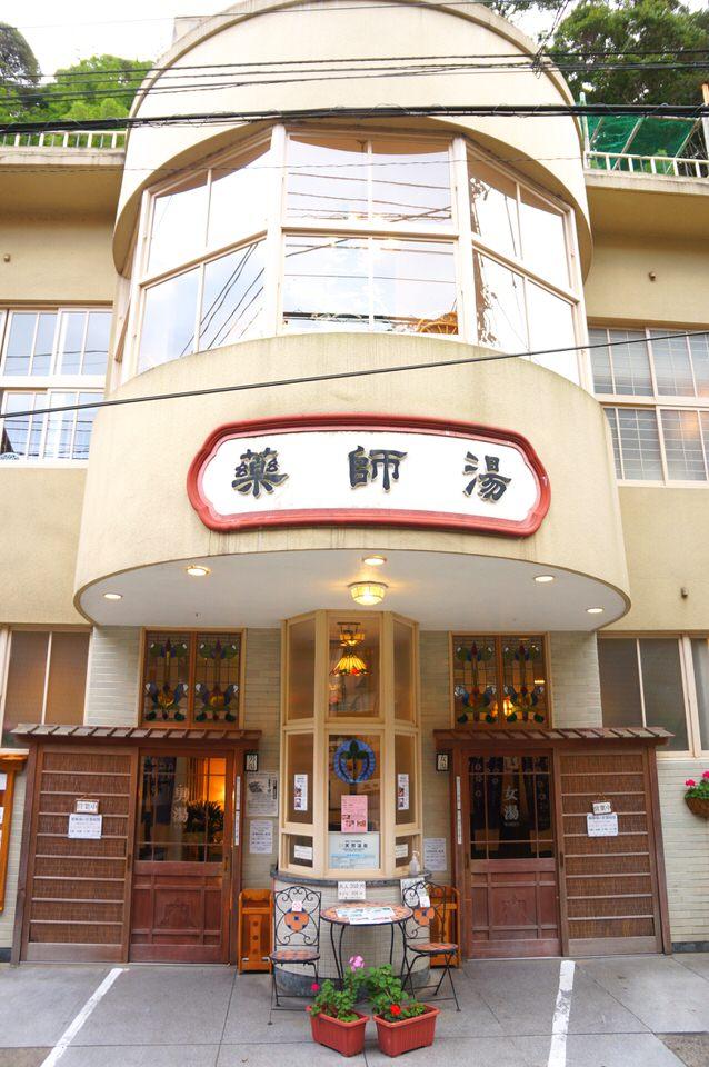 f:id:motohashiheisuke:20161208222615j:plain