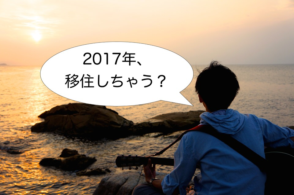 f:id:motohashiheisuke:20161225195523j:plain