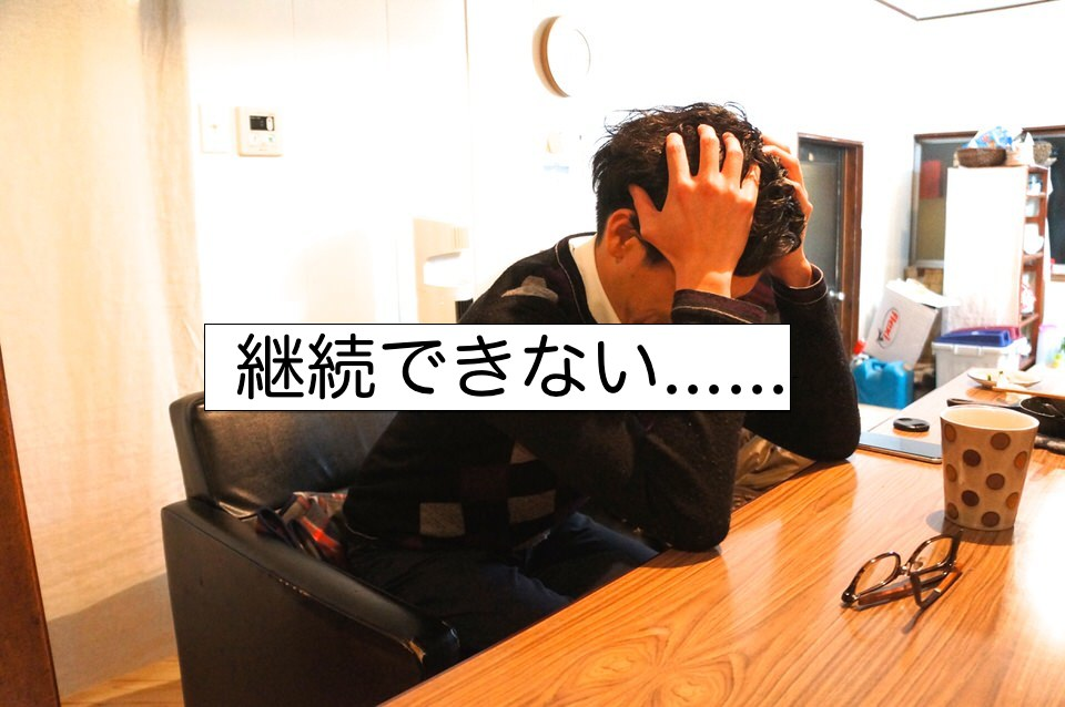 f:id:motohashiheisuke:20161227000203j:plain