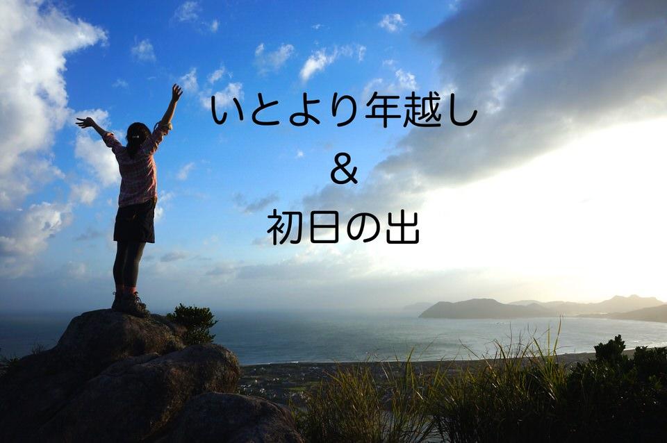 f:id:motohashiheisuke:20161230234059j:plain