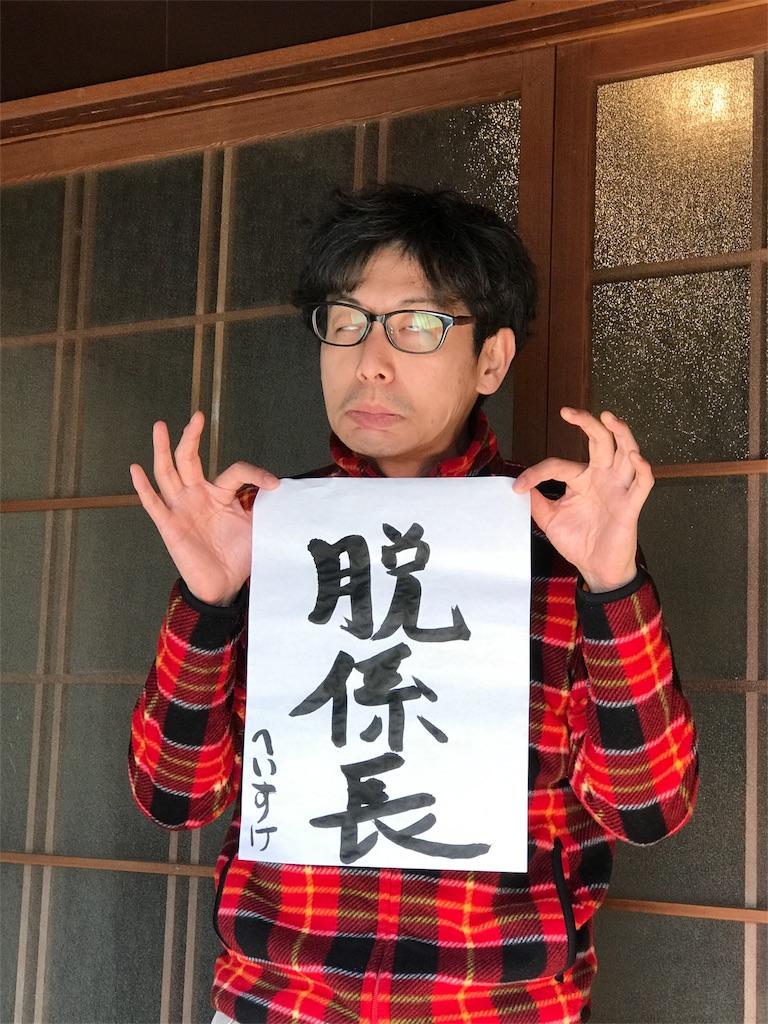 f:id:motohashiheisuke:20170101181906j:plain