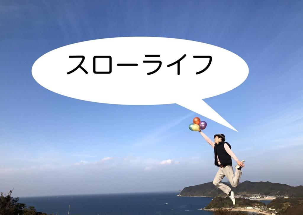 f:id:motohashiheisuke:20170104233224j:plain