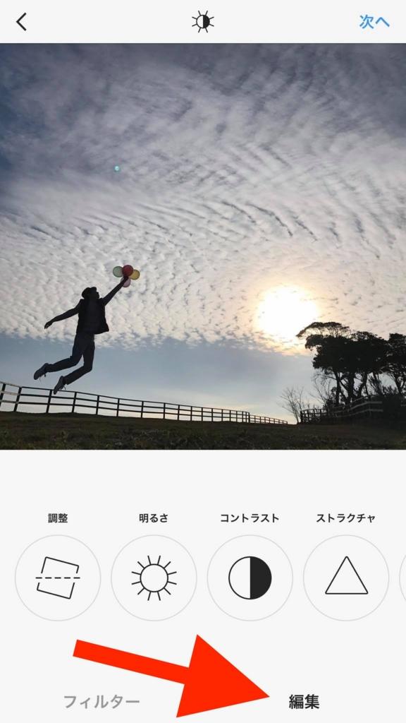 f:id:motohashiheisuke:20170106234253j:plain