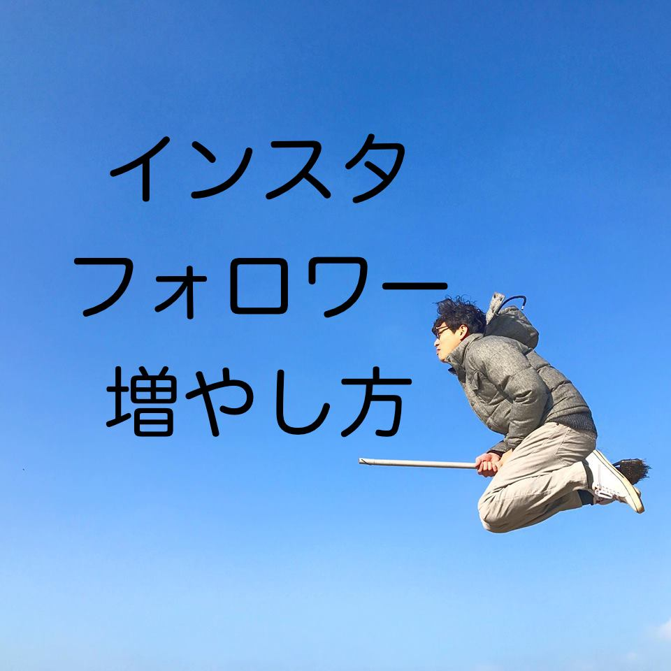 f:id:motohashiheisuke:20170107005119j:plain