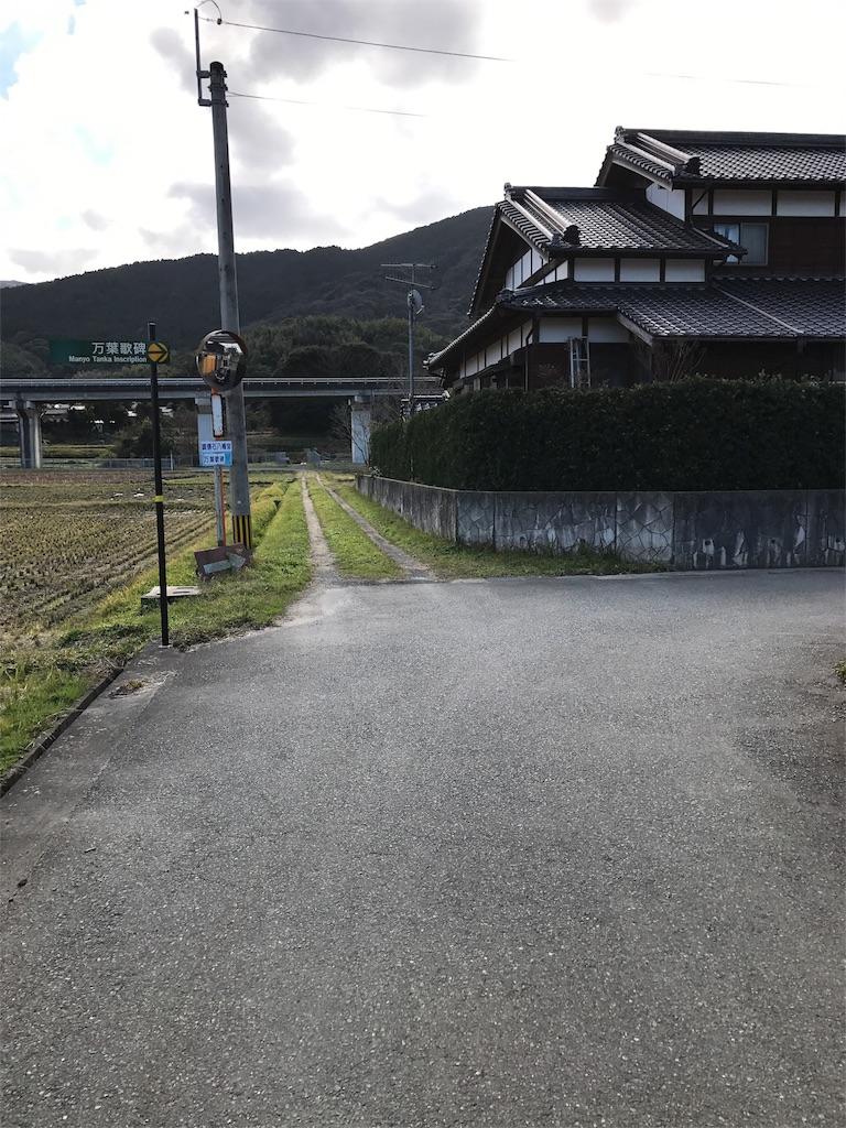 f:id:motohashiheisuke:20170111203940j:plain