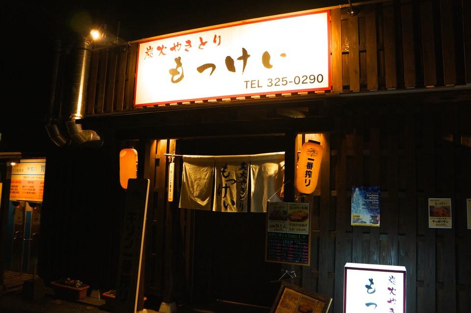 f:id:motohashiheisuke:20170116134659j:plain