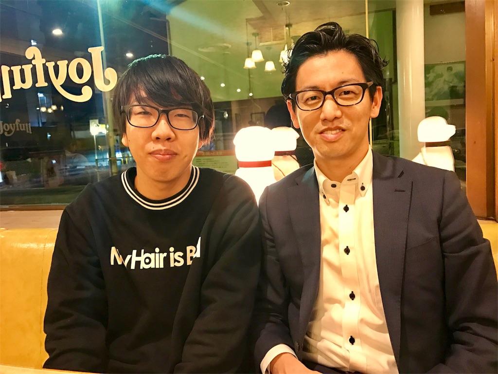 f:id:motohashiheisuke:20170116143018j:plain