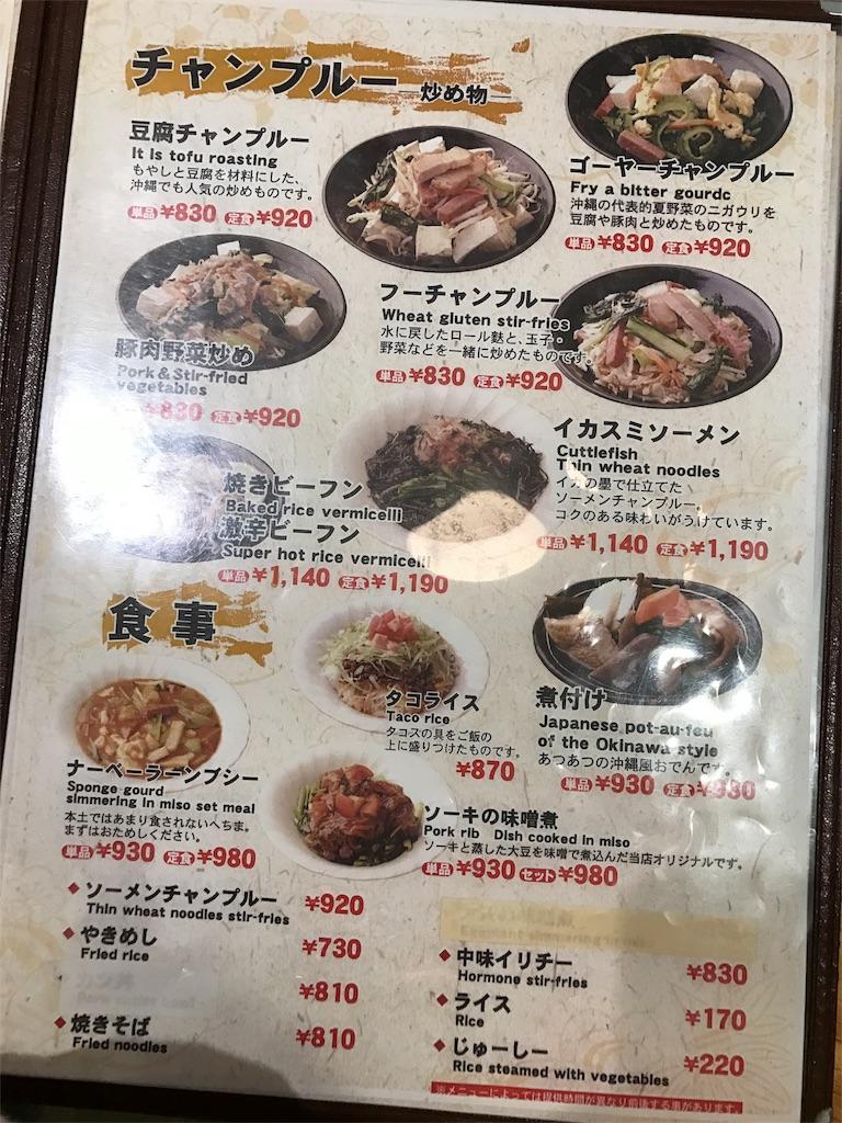 f:id:motohashiheisuke:20170125101841j:plain