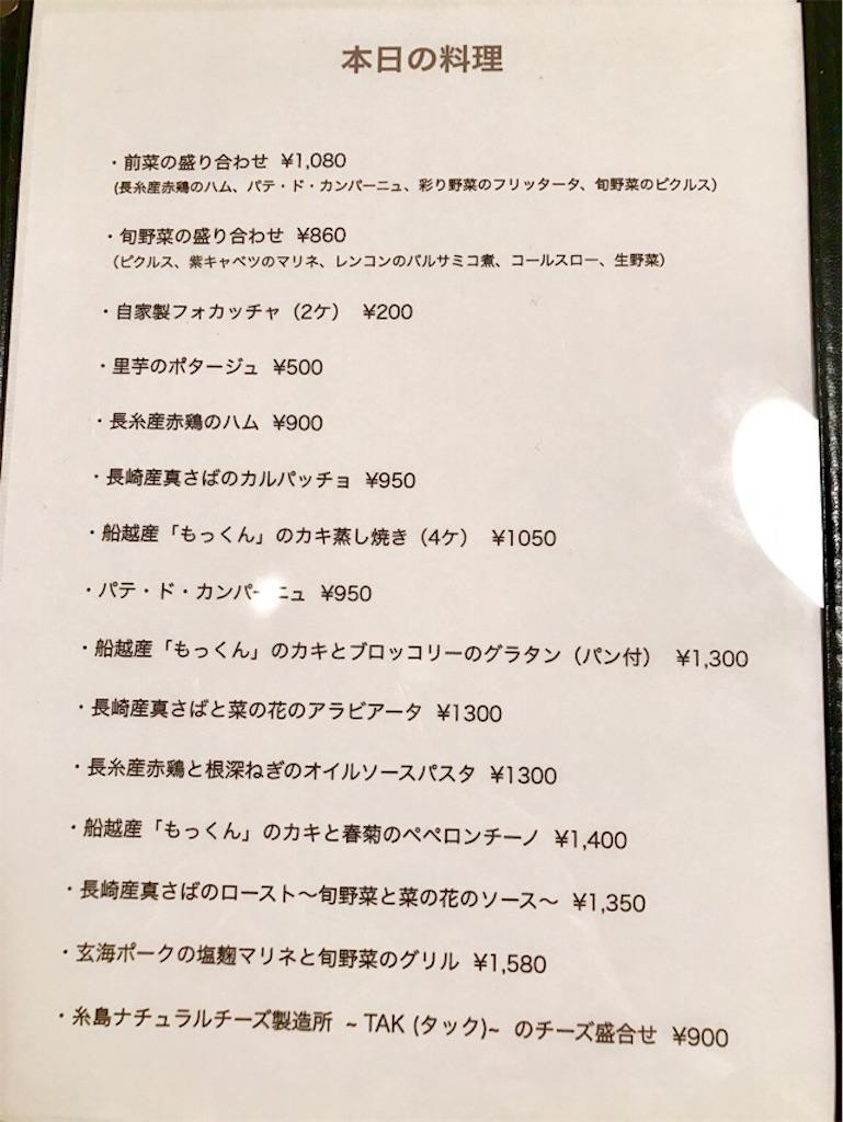 f:id:motohashiheisuke:20170206205758j:plain