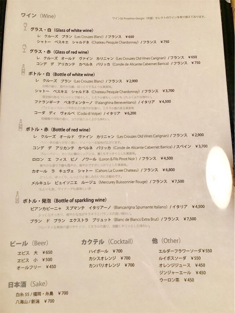 f:id:motohashiheisuke:20170206224145j:plain
