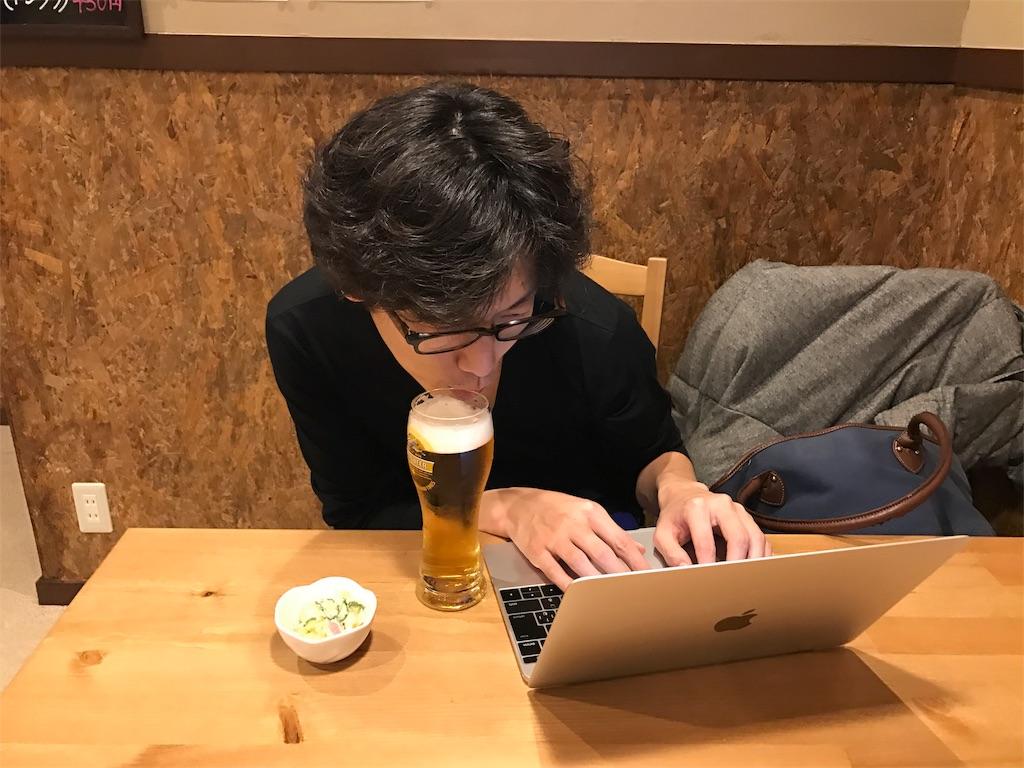 f:id:motohashiheisuke:20170208225906j:plain